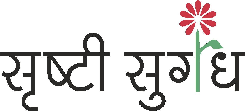 Srushti Sugandh